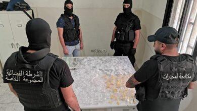 صورة توقيف 3 أشخاص في احدى اكبر عمليات ضبط مخدرات معدة للترويج