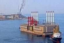 صورة قرار بحجز البواخر المنتجة للكهرباء حتى تعيد الشركتين مبلغ 25 مليون دولار للدولة اللبنانية
