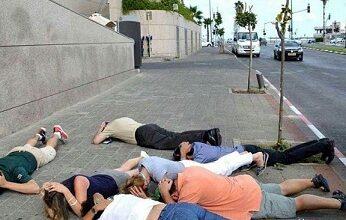 """صورة """"هآرتس"""": إطلاق القذائف الصاروخية على """"إسرائيل"""" وسع دائرة الإصابات النفسية"""