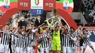 صورة يوفنتوس يتوج بكأس إيطاليا