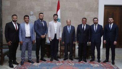 صورة عون شدد على اهمية دور اللبنانيين في الخارج للنهوض بالاقتصاد