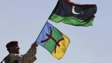 صورة سيناريو يوغسلافيا يخيم على ليبيا.. تقسيم وإقليم أمازيغي