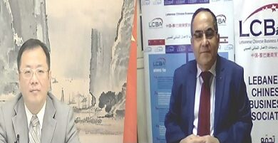 صورة العبد الله التقى السفير الصيني عبر الانترنت: نعمل بشكل مستمر على تعزيز العلاقات الاقتصادية بين لبنان والصين