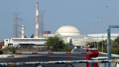 صورة محطة بوشهر النووية عاودت عملها