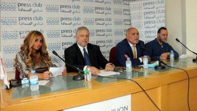 """صورة إطلاق مشاريع """" Cyprus Business Opportunities"""" للإستثمار في قبرص"""