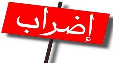 صورة موظفو الإدارات الرسمية واصلوا تحركاتهم في بيروت والمناطق