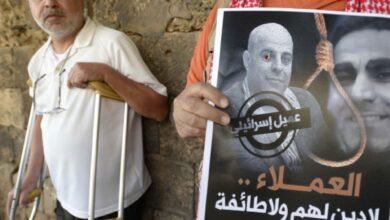 صورة غضبوني على خطى الفاخوري بحماية القضاء العسكري
