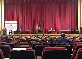 صورة جلسة عامة للبرلمان لانتخاب اميني سر و3 مفوضين يليها جلسة تشريعية
