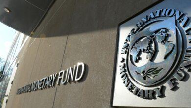 """صورة """"النقد الدولي"""" سيخصص لبنان بـ860 مليون دولار"""