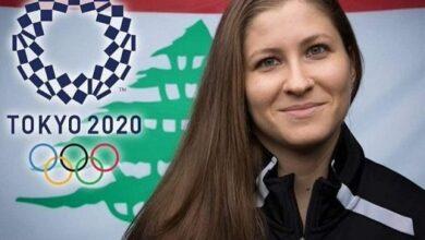 صورة محاسن فتوح.. أول لبنانية تتأهّل إلى الألعاب الأولمبية في رياضة رفع الأثقال