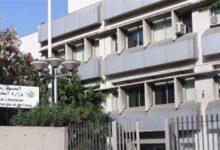 صورة المديرية العامة للنفط طالبت مصرف لبنان الإسراع بفتح اعتمادات الديزل اويل