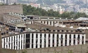 """صورة توضيح من قوى الأمن حول وجود """"دلتا"""" بسجن رومية"""