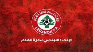 صورة الاتحاد اللبناني لكرة القدم سيبادر الى تعديل بدل الأتعاب