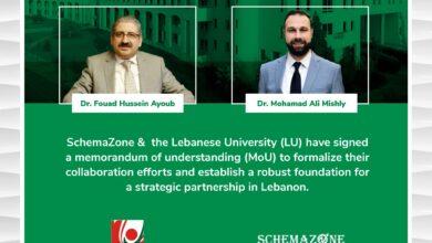 صورة شراكة رسمية بين الجامعة اللبنانية وشركة سكيمازون الكندية