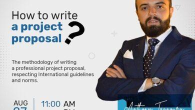 صورة how to write a professional proposal from Michel Daher foundation