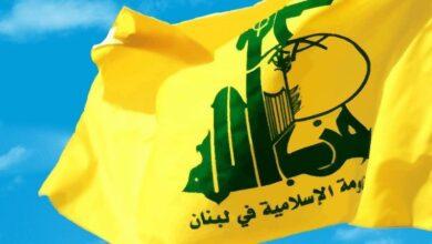 صورة حزب الله:نطالب الجيش والقوى الأمنية بالتدخل الحاسم لفرض الأمن وإيقاف القتلة