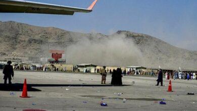 """صورة """"داعش"""" يعلن مسؤوليته عن الهجوم على مطار كابول"""