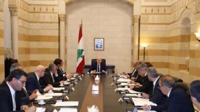 """صورة صندوق النقد """"متأهب"""" للتعاون مع الحكومة اللبنانية"""