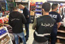 صورة فريق حماية المستهلك جال في العديسة على الملاحم والمحال التجارية وسطر محاضر ضبط بحق المخالفين