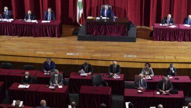 صورة الانتخابات في 27 آذار واقتراع المغتربين لـ 128 نائباً.. والكوتا النسائية الى اللجان